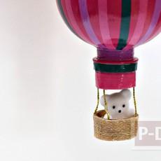 บอลลูนน่ารักๆ ทำจากขวดน้ำ