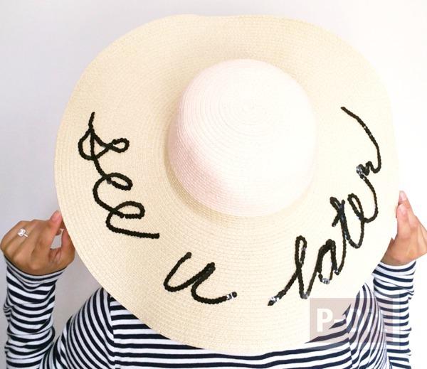 หมวกเที่ยวทะเล ข้อความน่ารัก ทำจากเลื่อมสีสวย