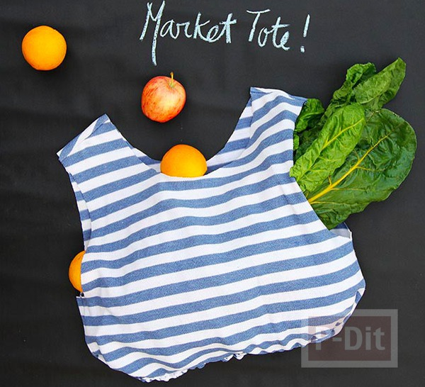 รูป 1 ถุงใส่ผลไม้ ทำจากเสื้อยืด
