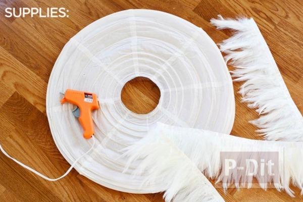 รูป 2 โคมไฟกระดาษ ตกแต่งติดขนนก นุ่มนิ่ม