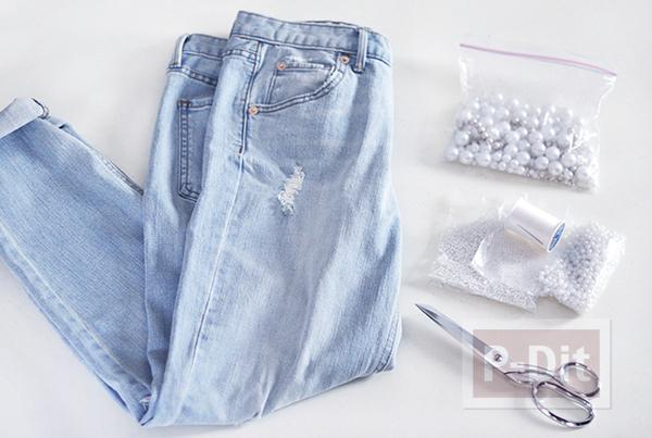 รูป 2 กางเกงยีนส์ ประดับเม็ดมุก สวยๆ