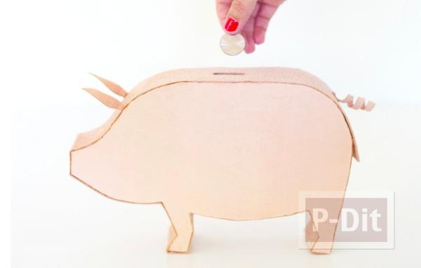 สอนทำกระปุกออมสิน จากกระดาษ