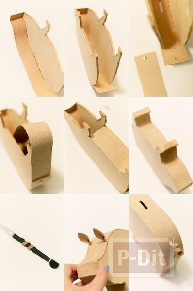 รูป 2 สอนทำกระปุกออมสิน จากกระดาษ