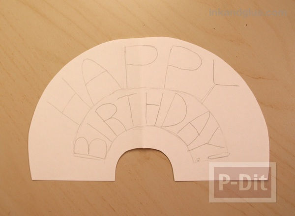 รูป 5 การ์ดป็อบอัพ วันเกิด ทำเองแบบง่ายๆ