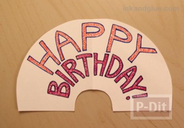 รูป 6 การ์ดป็อบอัพ วันเกิด ทำเองแบบง่ายๆ