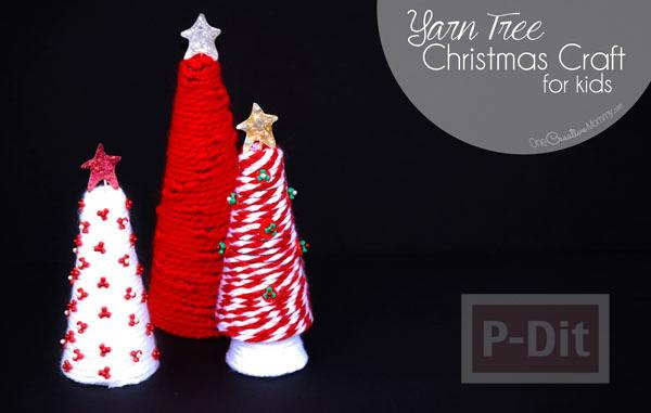 ต้นคริสต์มาส ทำเองสวยๆ จากไหมพรม