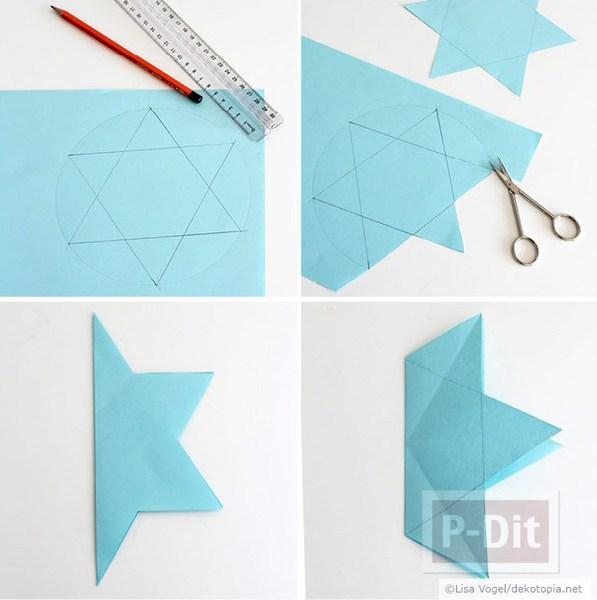 รูป 4 พับกระดาษรูปดาว สวยๆ ประดับบ้านงานปาร์ตี้