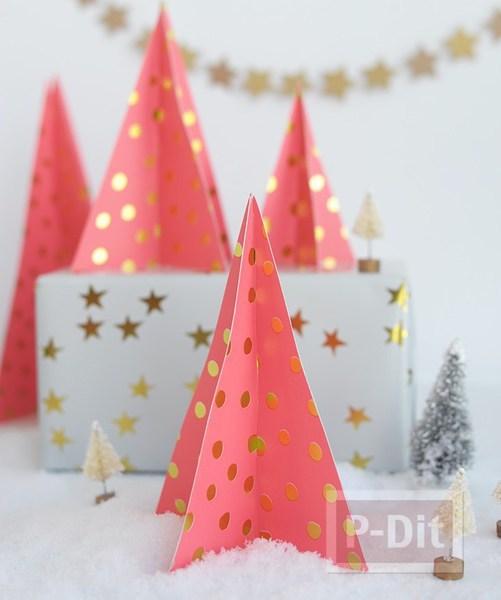 สอนทำต้นคริสต์มาส กระดาษสีสวย