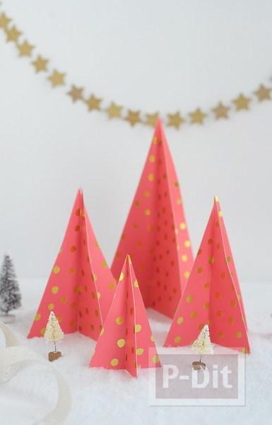 รูป 2 สอนทำต้นคริสต์มาส กระดาษสีสวย