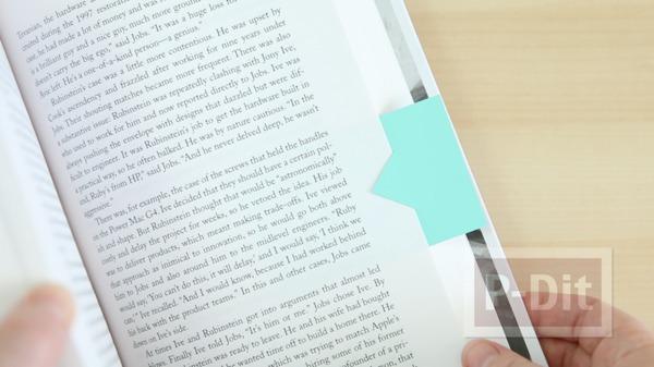 รูป 5 ที่คั่นหนังสือลายน่ารัก ทำเอง แบบง่ายๆ