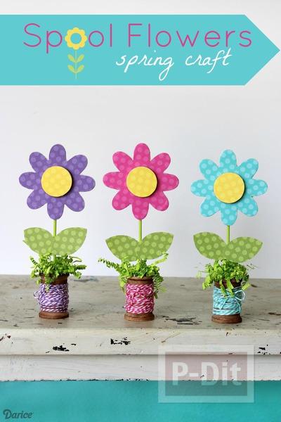 รูป 7 สอนทำดอกไม้ ตกแต่งโต๊ะทำงาน น่ารักๆ