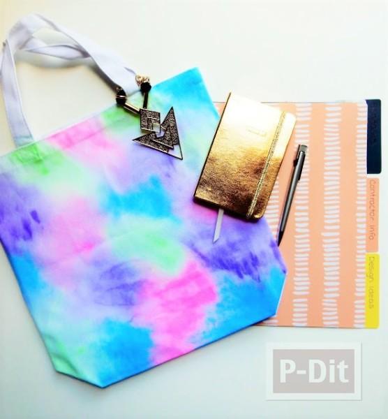 สอนทำถุงผ้าสวยๆ ลายตาราง ทาสีสด