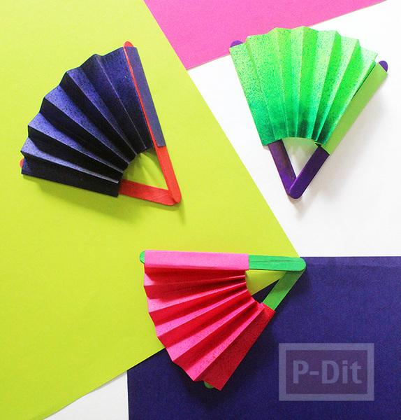 สอนพับพัดกระดาษ ติดไม้ไอติม