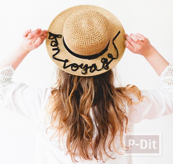 รูป 1 ตกแต่งหมวกใบสวย ด้วยริบบิ้น