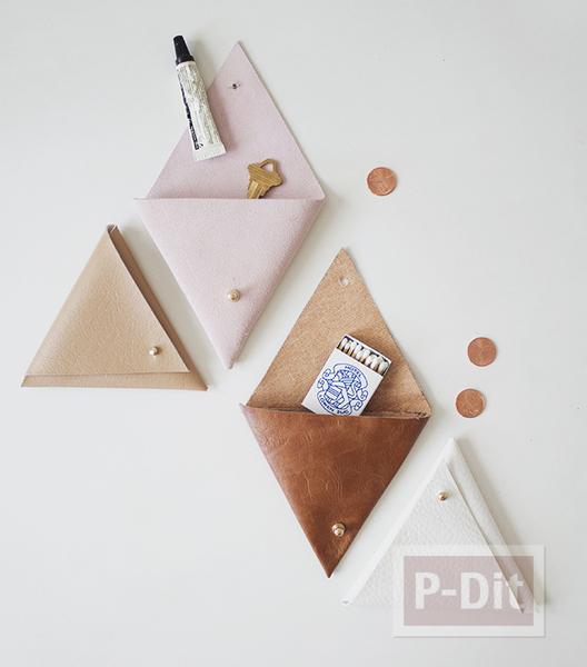 เย็บกระเป๋าหนัง เป็นรูปสามเหลี่ยม