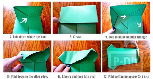 รูป 3 สอนพับเสื้อกระดาษ
