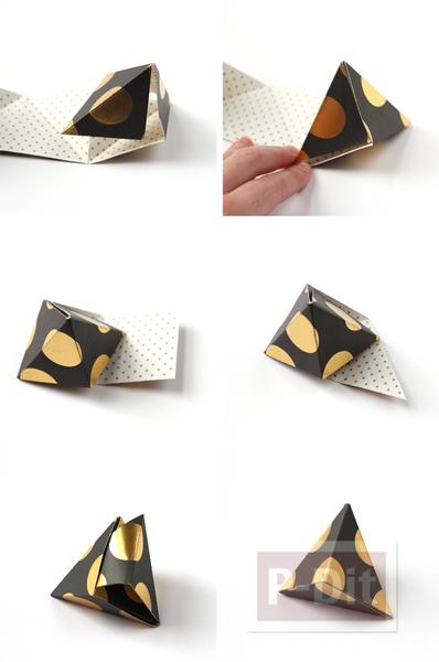 รูป 3 พับกล่องใส่ขนมหวาน ลูกกวาด เป็นรูปพีระมิด