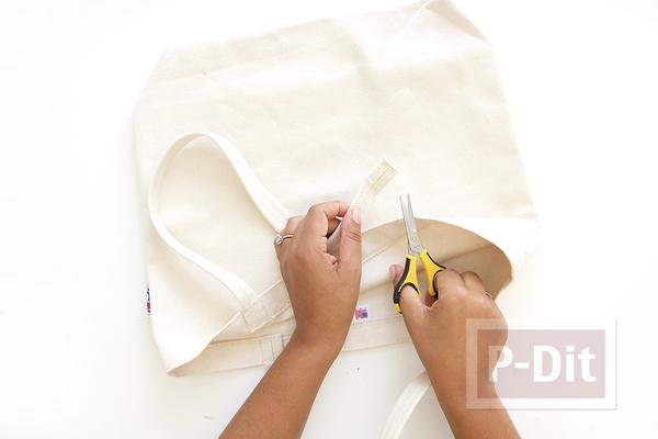 รูป 6 เปลี่ยนหูกระเป๋าผ้า เป็นสายหนังเข็มขัด เย็บด้ายสีสด