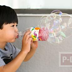 ของเล่นเด็ก เป่าฟองสบู่ จากขวดพลาสติกหุ้มตาข่าย