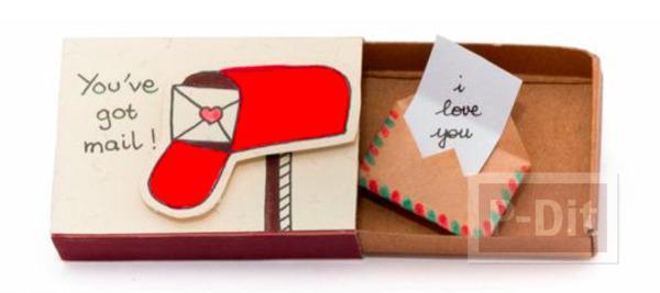 รูป 4 การ์ดวันแม่น่ารักๆ ส่งความรัก ในกล่องเล็กๆ