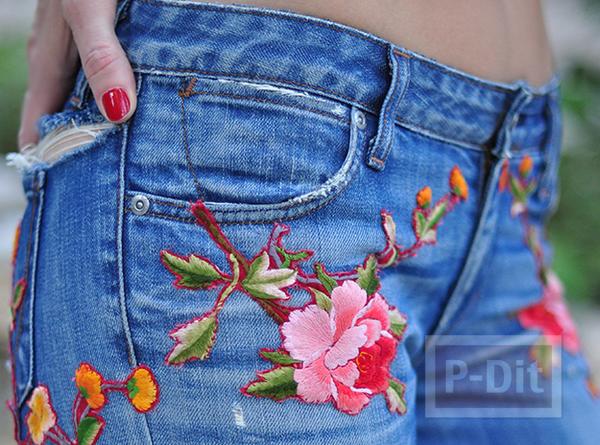 กางเกงยีนส์ ปักลายดอกไม้ จากเสื้อเก่าๆ