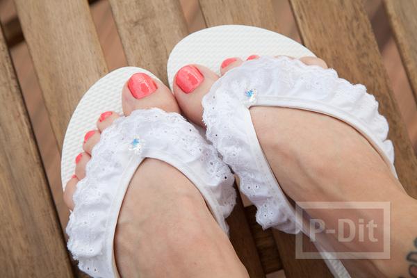 ตกแต่งรองเท้าแตะแบบคีบ ด้วยผ้าลูกไม้