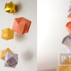 สอนพับกระดาษ เป็นกล่อง กลวงๆ ประดับโมบาย