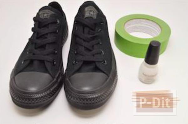 รูป 2 ระบายสีรองเท้าผ้าใบ ด้วยสีทาเล็บ