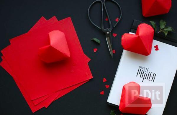 พับกระดาษรูปหัวใจ ดวงใหญ่ๆ