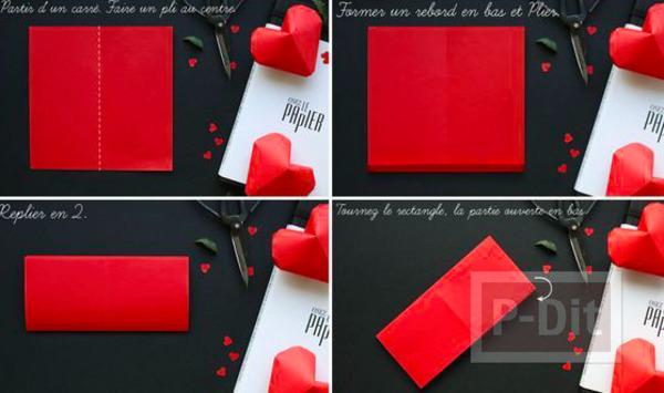 รูป 2 พับกระดาษรูปหัวใจ ดวงใหญ่ๆ