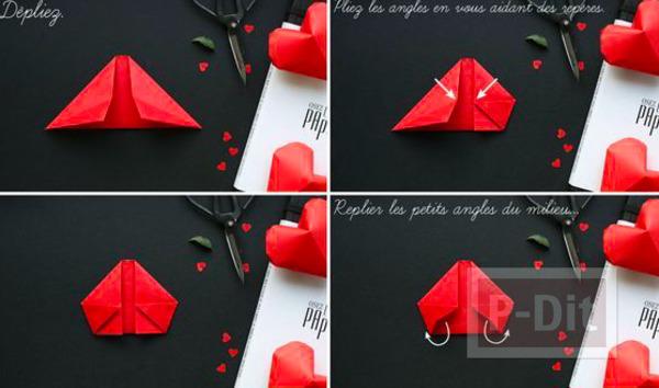 รูป 4 พับกระดาษรูปหัวใจ ดวงใหญ่ๆ