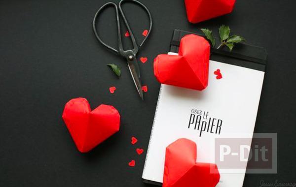 รูป 6 พับกระดาษรูปหัวใจ ดวงใหญ่ๆ