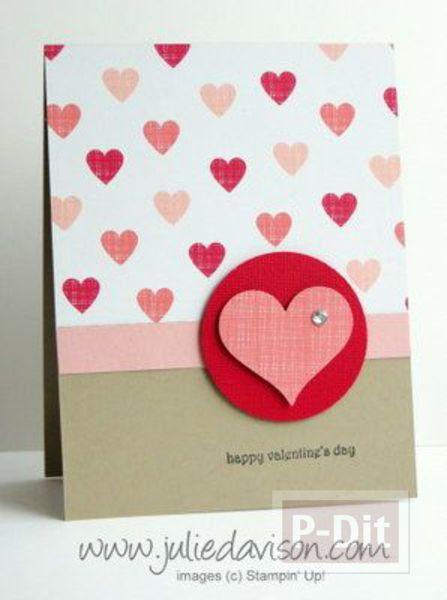 การ์ดวาเลนไทน์ น่ารักๆ รูปหัวใจ