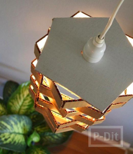 โคมไฟสวยๆ ทำจากกระดาษลัง