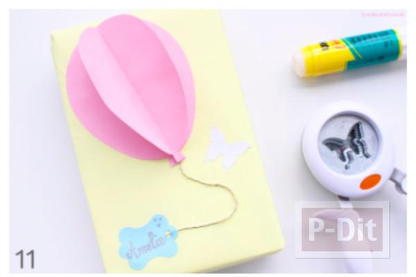 รูป 7 กล่องของขวัญ ตกแต่งลายสวย คล้ายการ์ด pop-up