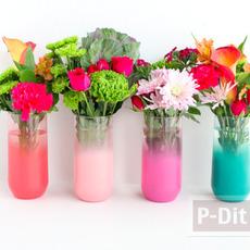 แจกันแก้ว พ่นสีสวย ประดับบ้าน