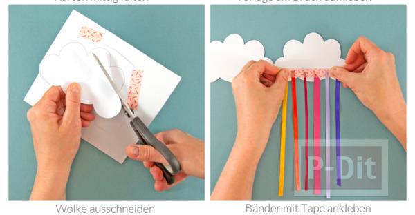 รูป 4 การ์ดก้อนเมฆ ทำเอง ประดับริบบิ้นสีสวย