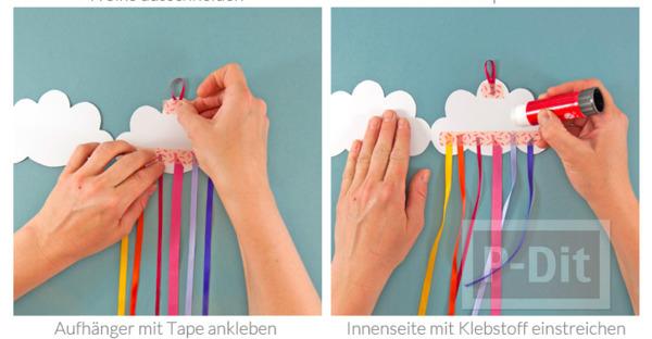 รูป 5 การ์ดก้อนเมฆ ทำเอง ประดับริบบิ้นสีสวย