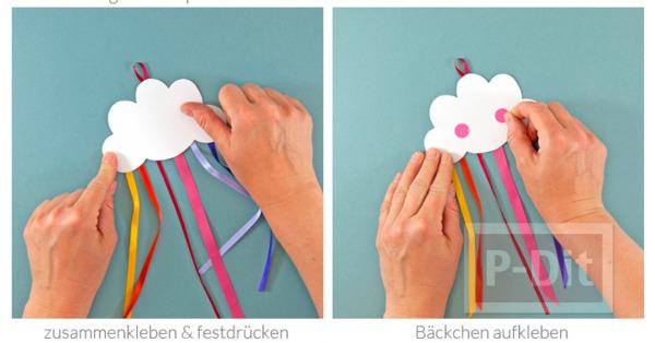 รูป 6 การ์ดก้อนเมฆ ทำเอง ประดับริบบิ้นสีสวย