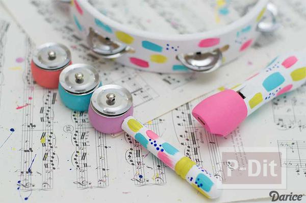 รูป 1 ระบายสีเครื่องดนตรี ให้มีสีสัน น่าใช้
