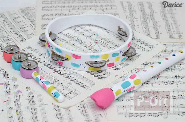 รูป 5 ระบายสีเครื่องดนตรี ให้มีสีสัน น่าใช้