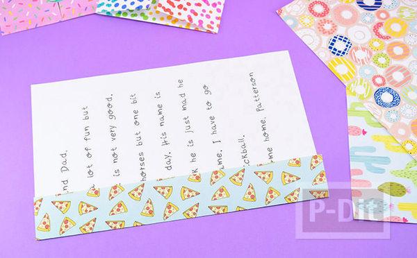 รูป 4 สอนพับจดหมาย จากกระดาษ A4