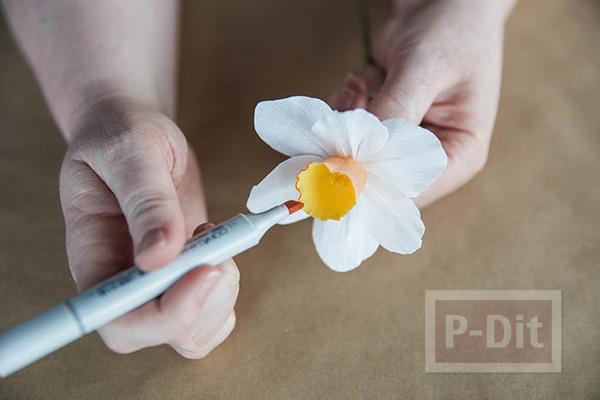 รูป 6 สอนทำดอกไม้กระดาษ ดอกดารารัตน์(Daffodil)