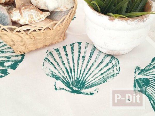 ผ้าปูโต๊ะลายเปลือกหอย ทำเอง แบบง่ายๆ