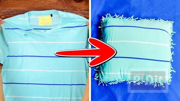 เสื้อยืดตัวเก่า นำมาเปลี่ยนเป็นปลอกหมอนอิง
