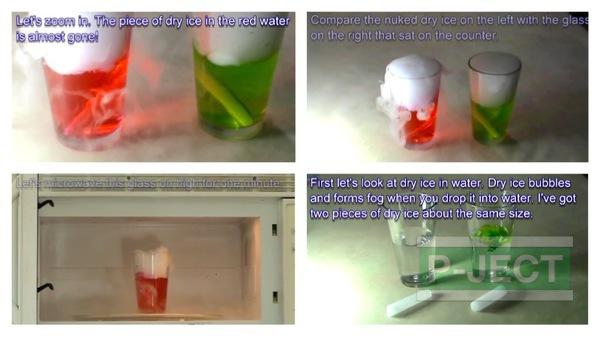 วิธีเพิ่มควัน จากน้ำแข็งแห้ง