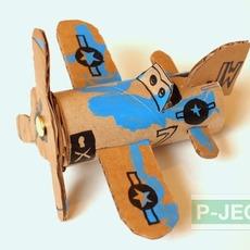 เครื่องบินลำเล็ก ทำจากแกนกระดาษทิชชู