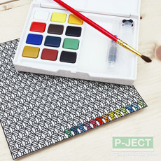 ฝึกระบายสี ผ่านกระดาษ ลายสวย