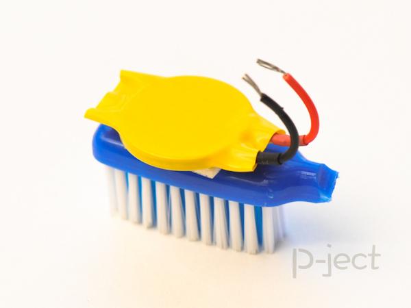 รูป 3 แปรงสีฟันหุ่นยนต์ หมุนไปมา