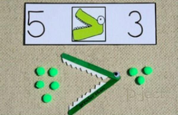รูป 2 มากกว่า น้อยกว่า เรียนคณิต คิดสนุก